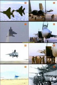 F_15_minus_stbd_wing.jpg